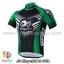 เสื้อจักรยานแขนสั้นทีม Bicycl 2015 สีเขียวดำ สั่งจอง (Pre-order) thumbnail 1