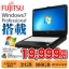 Fujitsu A540/c celeron DDR3ใหม่ แรงพอๆ core2 thumbnail 8