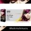 ดิ๊๊พโซ่ แฮร์ คัลเลอร์ SP21 สีม่วงไวโอเลต อาร์วี 0/56 (Violet RV 0/56) thumbnail 1