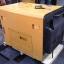 เครื่องยนต์ปั่นไฟ ดีเซล JUPITER (จูปิเตอร์) รุ่น JP-D5-2IN1 thumbnail 4