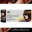 ดิ๊๊พโซ่ แฮร์ คัลเลอร์ S05 สีน้ำตาลประกายทองเข้ม จีบี 4/32 (Deep Golden Brown GB 4/32) thumbnail 1