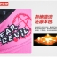 หมวกผ้าโพกศรีษะ CheJi 14 (11) สีดำชมพูลาย Devil Gear thumbnail 12