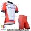 ชุดจักรยานแขนสั้นทีม Katwa 14 สีแดงขาว