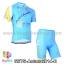 ชุดจักรยานแขนสั้นทีม Astana 14 (01) สีฟ้า สั่งจอง (Pre-order) thumbnail 1
