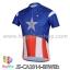 เสื้อจักรยานแขนสั้น Captain America 2014 สีน้ำเงินแดง