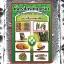 หัวเชื้อราไตรโคเดอร์มา บริสุทธิ์ สำหรับขยายเชื้อ ป้องกันโรคพืช thumbnail 2