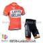 ชุดจักรยานแขนสั้นทีม Lotto Belisol 14 (01) สีส้มขาว