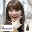 เบอริน่า ครีมย้อมผม A30 สีช็อกโกเล็ตอ่อน Light Chocolate 60 g. thumbnail 1