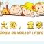 ชุดจักรยานเด็กแขนสั้นขาสั้น CheJi สีชมพูขาวลายกระต่าย thumbnail 2
