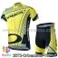 ชุดจักรยานแขนสั้นทีม Orbea 15 สีเหลืองน้ำเงิน