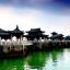 ทัวร์จีน ซัวเถา แต้จิ๋ว พัก 5ดาว แช่สปาน้ำแร่ทะเล 4วัน 3คืน FD thumbnail 1