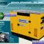 เครื่องยนต์ปั่นไฟดีเซล JUPITER รุ่น JP-D10-SILENT thumbnail 1