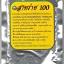 ชุดขยายเชื้อ5พลัง กำจัดแมลงศัตรูพืชและโรคพืช thumbnail 6