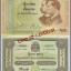 ธนบัตรที่ระลึกเนื่องในโอกาสครบรอบ ๑๐๐ ปี ธนบัตรไทย thumbnail 1