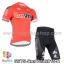 ชุดจักรยานแขนสั้นทีม RusVelo 15 สีแดง