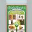 เชื้อราไตรโคเดอร์มา ชนิดน้ำ ป้องกันโรคพืช thumbnail 2