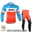 ชุดจักรยานแขนยาวทีม BMC 14 สีฟ้าขาวแดง