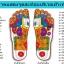 พร้อมส่ง รองเท้าหินอาเกจ ธรรมชาติ นวดกดจุด เพื่อสุขภาพ size 37/39/41 thumbnail 4