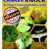 แคงเกอร์ น็อค สารชีวภัณฑ์กำจัดโรคแคงเกอร์