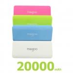 Megoo 20000 mAh