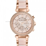 นาฬิกาข้อมือ Michael Kors MK5896 Ladies' Michael Kors Parker Chronograph Watch