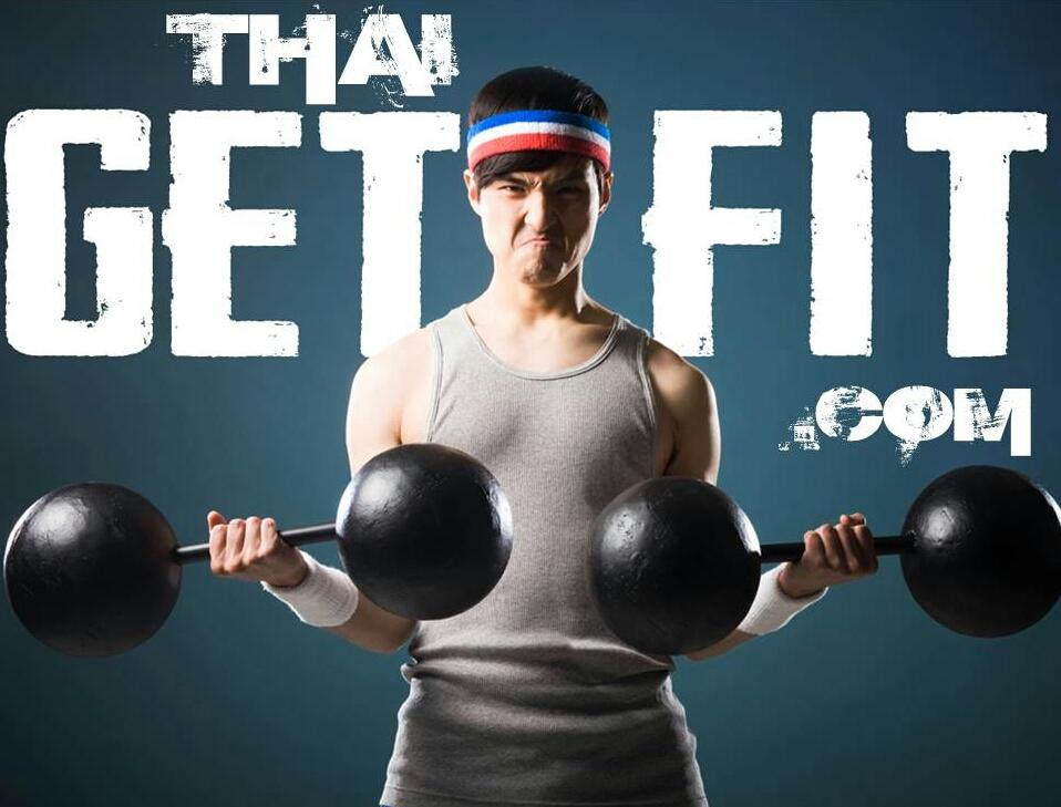 Thai Get Fit