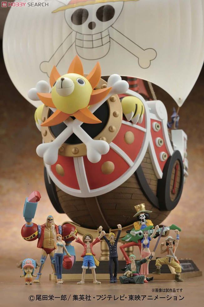 Thousand Sunny New World Ver  (Plastic model)