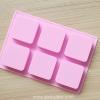 พิมพ์ขนม สี่เหลี่ยมจตุรัสขอบมน 90กรัม/ช่อง B615