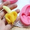 พิมพ์ขนม กล้วยปอกเปลือก B510