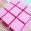 พิมพ์ขนม สี่เหลี่ยมจตุรัส 9 ช่อง 100กรัม/ช่อง B512 thumbnail 1