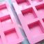 พิมพ์ขนม สี่เหลี่ยมจตุรัส 9 ช่อง 100กรัม/ช่อง B512 thumbnail 10