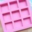 พิมพ์ขนม สี่เหลี่ยมจตุรัส 9 ช่อง 100กรัม/ช่อง B512 thumbnail 7