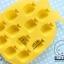 พิมพ์ขนมผลไม้ สัปปะรด B268 thumbnail 5