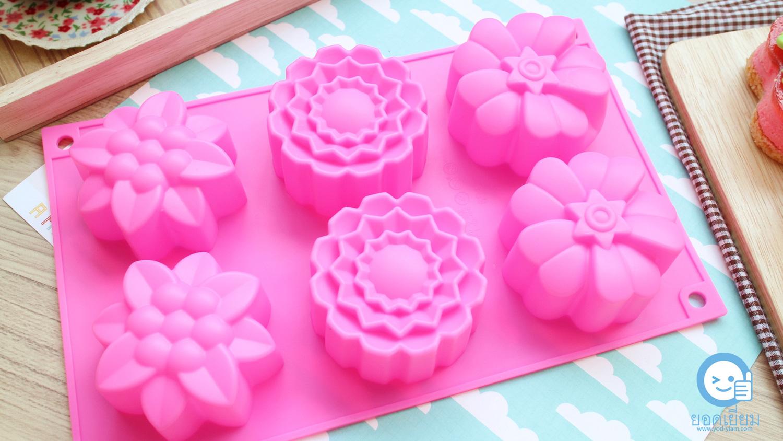 พิมพ์ขนม รวมดอกไม้ 120กรัม/ช่อง B437
