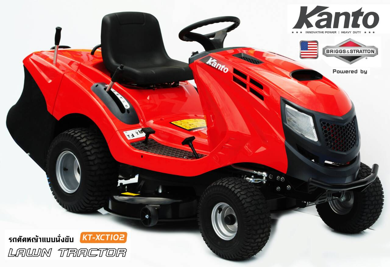 รถตัดหญ้านั่งขับ KANTO รุ่น KT-XCT102
