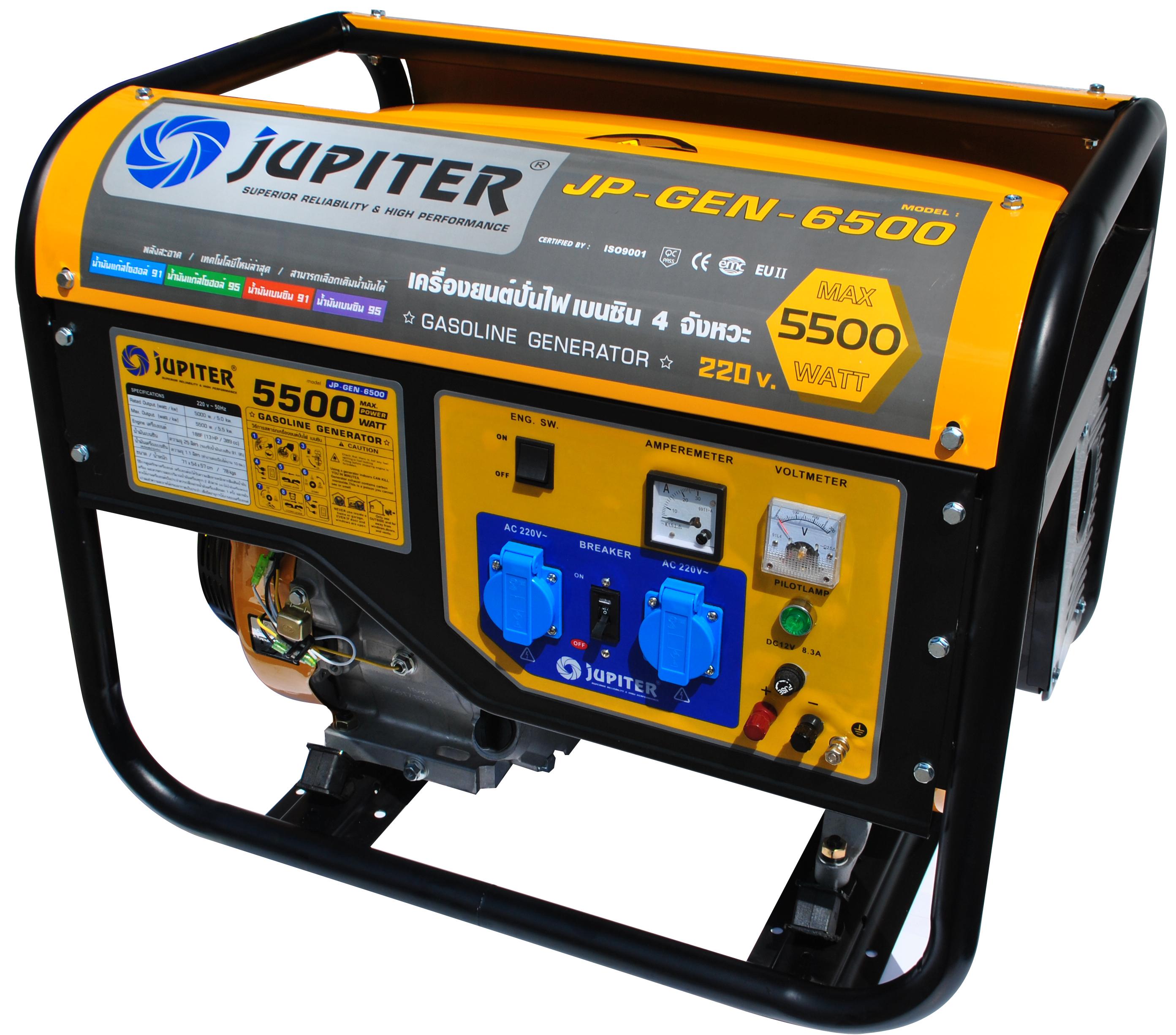 เครื่องยนต์ปั่นไฟ เบนซิล 4 จังหวะ JUPITER รุ่น JP-GEN-6500