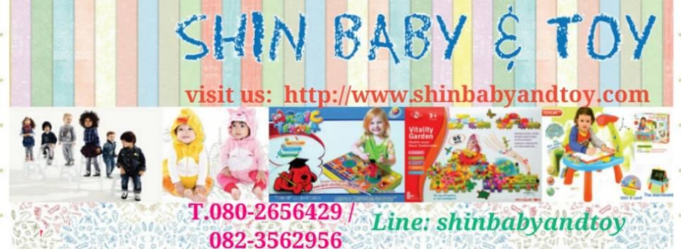 Shin BabyandToy
