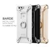 เคสมือถือ Huawei P10 Plus รุ่น Barde Metal Case With Ring