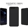 เคสมือถือ Huawei P10 รุ่น Synthetic Fiber