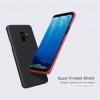 เคสมือถือ Samsung Galaxy S9 รุ่น Super Frosted Shield