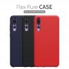 เคสมือถือ Huawei P20 Pro รุ่น Flex Pure Case