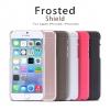 เคสมือถือ iPhone 6/6S รุ่น Super Frosted Shield