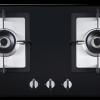 เตาแก๊ส Tecnogas รุ่นTNP HB 20780 GBT