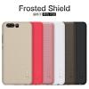 เคสมือถือ Huawei P10 รุ่น Super Frosted Shield