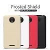 เคสมือถือ Moto C Plus รุ่น Super Frosted Shield