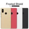 เคสมือถือ Xiaomi Mi8 SE รุ่น Super Frosted Shield