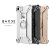 เคสมือถือ Apple iPhone 7 รุ่น Barde Metal Case With Ring
