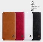 เคสมือถือ Samsung Galaxy S9 รุ่น Qin Leather Case