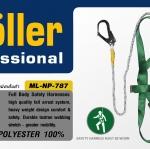 Moller Professional รุ่น ML-NP-787
