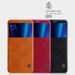 เคสมือถือ Xiaomi Mi A2 / Mi 6X รุ่น Qin Leather Case